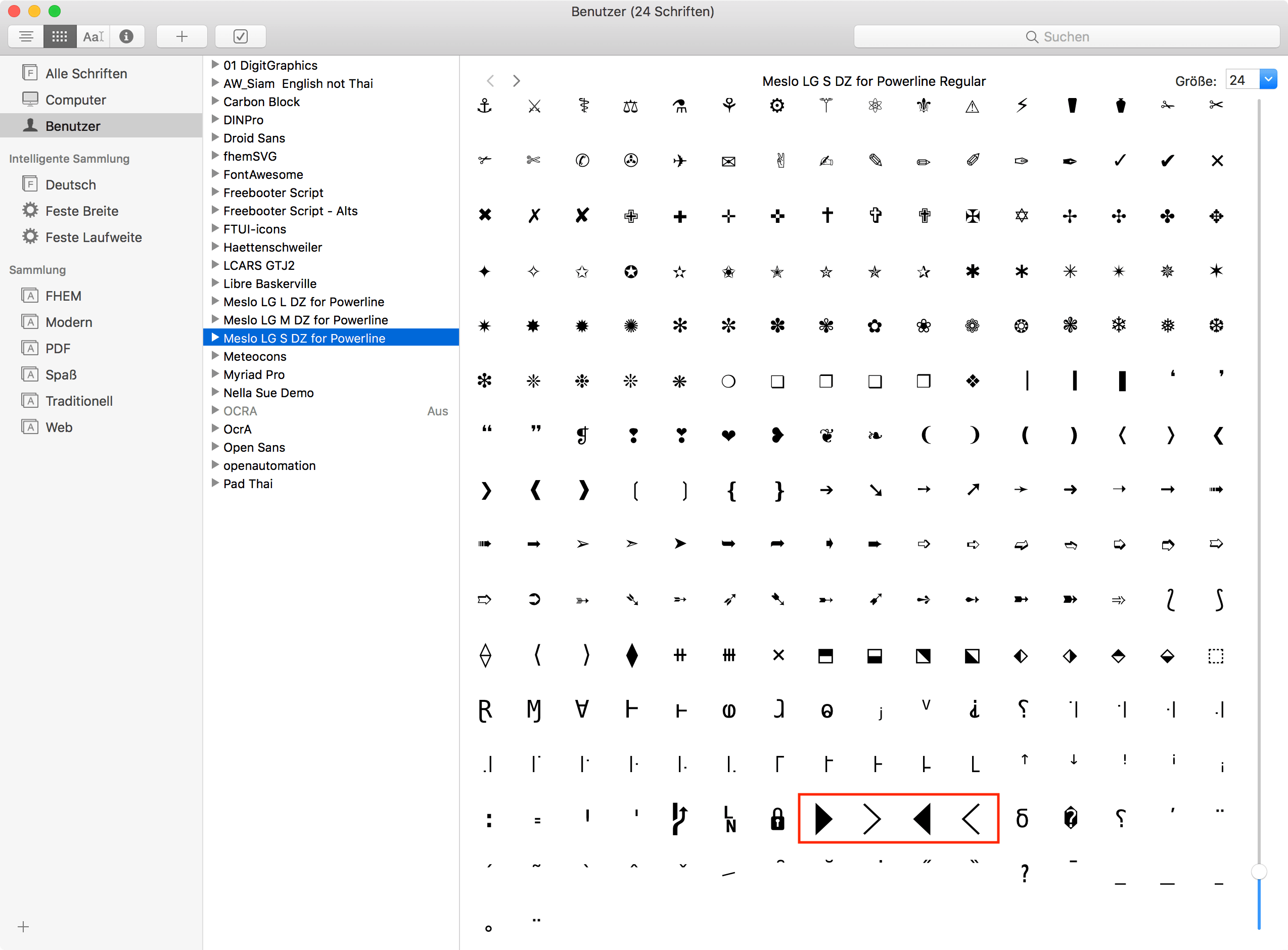 Meslo Powerline Font